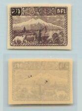 Armenia 🇦🇲 1922 SC 355 mint black. f7648