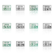 Universal Car Japanese Number License Plate Aluminum Tag Racing Novelty Decor