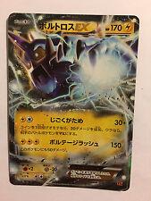 Pokemon Card / Carte Fulguris EX Holo 022/078 RR XY6