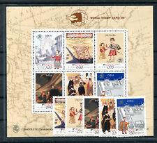 Macau 633/37 Block 12 postfrisch / Briefmarkenausstellung ............... 2/1416