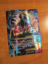 NM FULL ART Pokemon Mega M MEWTWO EX Card BREAKTHROUGH Set 159/162 XY Ultra Rare
