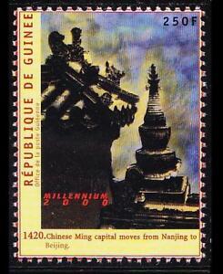 Chinese Ming Capital Move Nanjing to Beijing, History, Guinea 2000 MNH