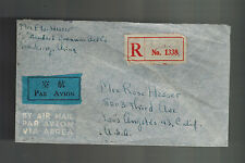 1947 Nanking China Cover to Los Angeles USA Standard Oil Company