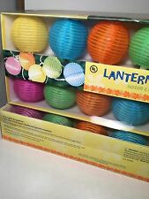 2 Summer Fun Lantern Light Sets