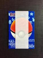 Pokemon Bandai Carddass  Slide Up Card Part 1 Japanese Sealed (T)