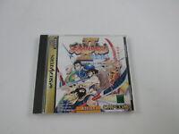 Tenchi wo Kurau II Segasaturn Japan Ver Sega Saturn