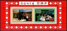 MOLDOVA / PMR Transnistria 2012 EUROPA: Visit. Souvenir Sheet MNH