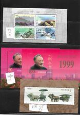 China. Conjunto de 12 Hojas Bloques nuevas