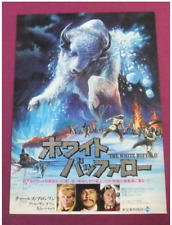 Charles Bronson THE WHITE BUFFALO japanese movie poster japan Unused
