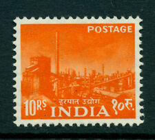 INDIA  1959  Steel Mill  10r orange - watermarked - Sc# 319 mint MLH