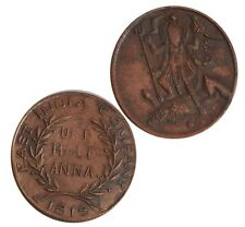 Rae Coin 1818 Goddess Kali Mata East India Company Half Anna Coin