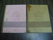 Vintage (Lot of 2) text books Foreign Textbooks
