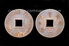 Sapèque (1/500 Piastre) 1879 A Cochinchine Française. Cote SUP: 300€/ FDC: 500€