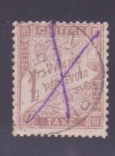 "FRANCE TAXE 25 "" 1F MARRON "" OBLITERE TB"