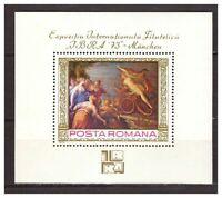 39052) Romania 1973 MNH Ibra S/S