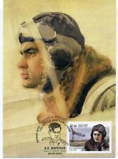 2016 WW2 SU Hero Pilot Alexey MARESYEV Russian postcard maxicard