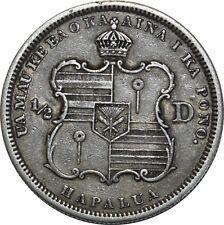 O1071 scarce hawaii 50 cents 1/2 dollar charles barber 1883 xf silver - > make o.