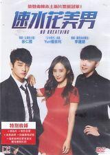 No Breathing DVD Seo In Guk Lee Jong Suk Kwon Yu Ri Yuri Korean NEW R3 Eng Sub