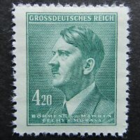 Germany Nazi 1944 Stamp MNH Adolf Hitler WWII B&M Third Reich 4.20k Full Set Ger