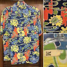 New listing Vintage 1940'S Atomic Underwater Pattern Rayon Hawaiian Shirt - S/M