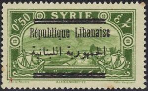"LEBANON SYRIA 1928 ""REPUBLIQUE LIBANAISE"" OVPTD IN ERROR ON SYRIA SG 124 NO GUM"