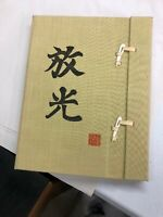 JAPANESE WOODCUTS EARLY PERIODS Hajek Forman In Slip-Case Spring Books Sewn Book