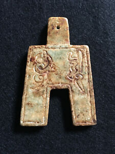 ANCIENT ASIAN CHINESE HAN DYNASTY JADE PENDANT ORNAMENT EX HORN COLLECTION