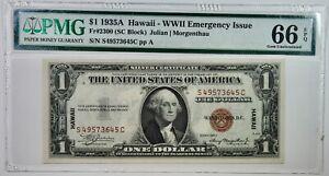 Fr. 2300 $1 1935A Hawaii Silver Certificate PMG Gem Unc 66 EPQ S-C Block