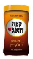 Decaffeinated Instant Coffee Elite Hag Cafe Kosher Israel Best Coffee 200g