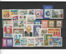 URUGUAY 1986 COMPLETE YEAR MINT NEVER HINGED 30 VALUES CONM & DEFINITIVE STAMPS