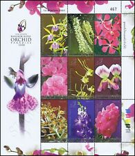 "Incroyable Thailande (I): Orchidée -KB(II) Inscr. s.l.marge ""SIAM PARAGON""- (**)"