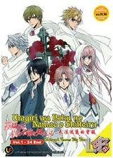 Uragiri wa Boku no Namae o Shitteiru (TV 1 - 24 end) DVD + EXTRA DVD