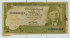 banknote error pakistan 10 rupies used very rare