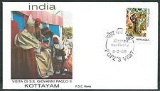 1985 VATICANO VIAGGI DEL PAPA INDIA KOTTAYAM - RM3