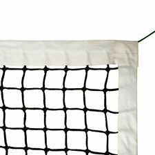 New listing Outdoor Replacement 42' Tennis Court Net
