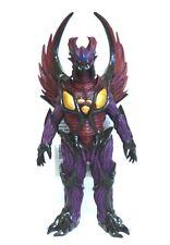 Bandai Ultraman Cosmos Kaiju - CHAOS DARKNESS #40 Ultra Monster Series