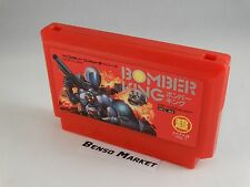 BOMBER KING ROBO WARRIOR NINTENDO FAMICOM NES 8BIT GIAPPONESE NTSC JP JAP HFC-BX