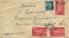 Caribbean, Trans Atlantic Air Mail To Russia, 3 Stamps X C15 Air Mail + C1 m