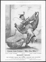 1898 Antique ADVERTISING Print - BROOKES Monkey Brand Soap Good For China (203)