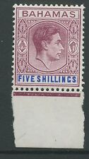 Bahamas SG156e 1951 5s Red-purple and deep bright blue Mounted mint