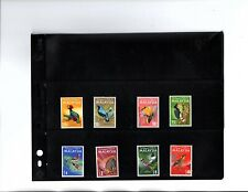 Malaysia Sc#20 to 27 Complete Set VF,NH BIRDS