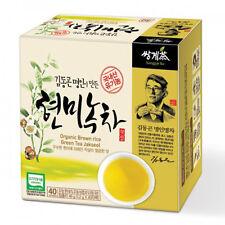100% Natural Organic Brown Rice Green Tea 40 Tea bags Ssanggye
