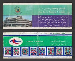 Yemen - Rare - Old Passenger Ticket