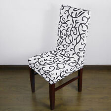 Jacquard Printed Thickening Stretch Brief Chair Cover Half Chair Covers YW
