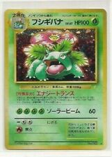Japanese Venusaur 003 CD Promo Pokemon Card near mint condition