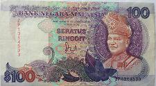 RM100 Jaffar Hussein sign Note ZP 1314533