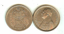 2 BELLES PIECES DE 20 Francs LOUIS II DE MONACO 1947 TTB