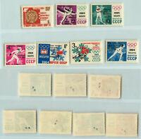 Russia USSR 1964 SC 2865-2871 MNH . rtb1635