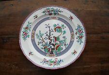 Antique 19 Th C   Minton china  large Round platter   Indian tree design