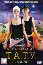 Anatomy of t.A.T.u. / TATU (DVD NTSC) WITH ENGLISH SUBTITLES